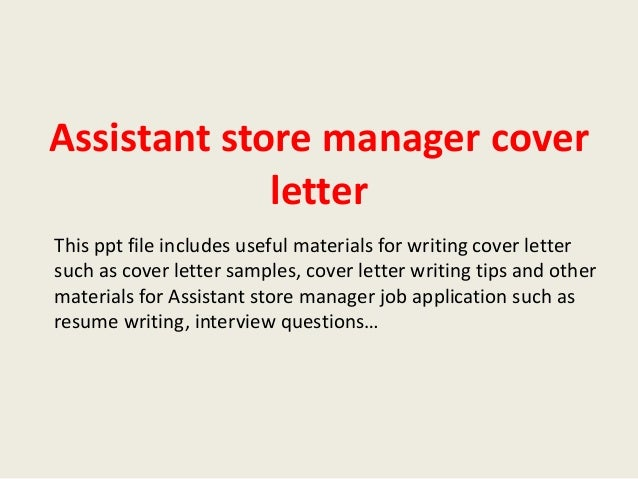 cover letter assistant manager