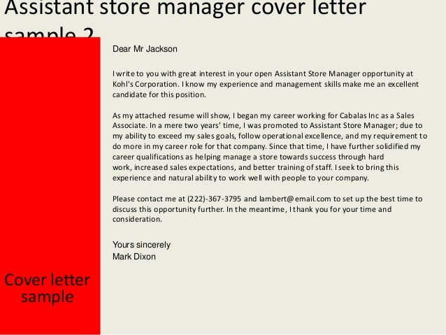 Cover letter for assistant store manager position