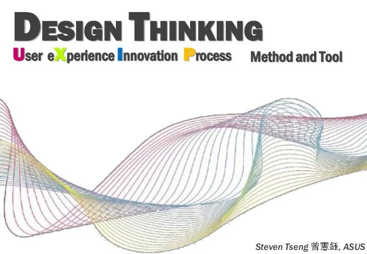 ASUS User Experience Innovation Workshop - v1.0