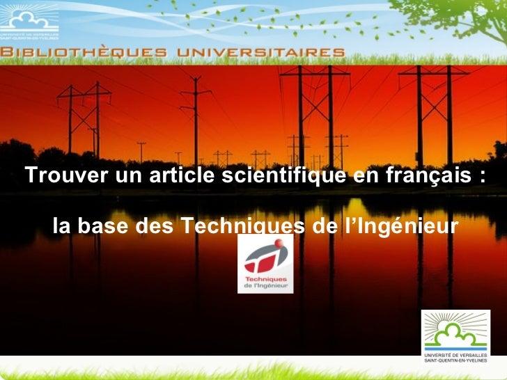 Trouver un article scientifique en français :  la base des Techniques de l'Ingénieur
