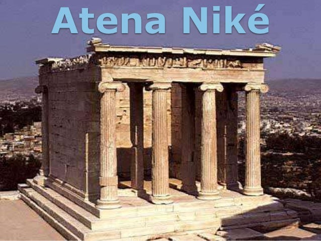 Atena Niké