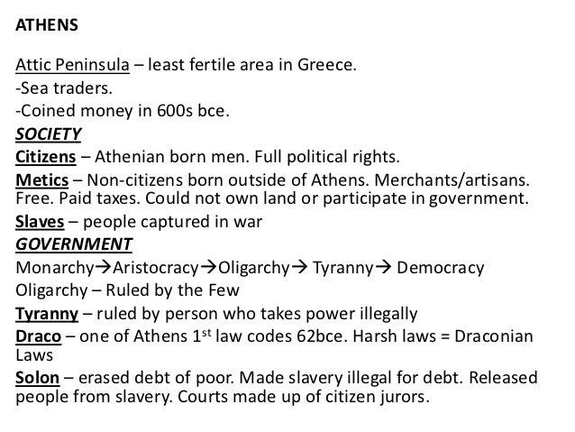 athens vs sparta 2 essay I am writing a history essay and i want the topic in sparta compared to slaves in athens and sparta, were there differences help help.