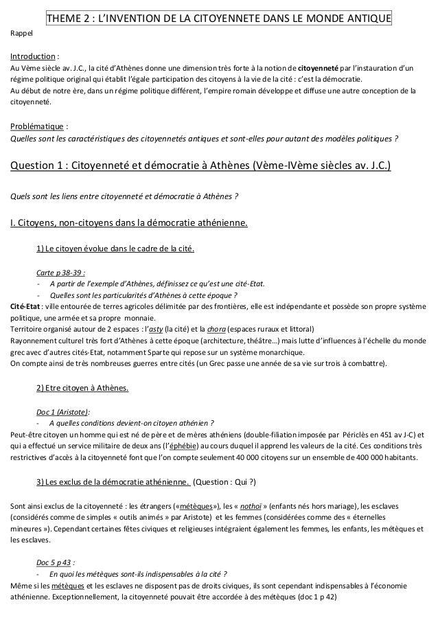 THEME 2 : L'INVENTION DE LA CITOYENNETE DANS LE MONDE ANTIQUE Rappel Introduction : Au Vème siècle av. J.C., la cité d'Ath...
