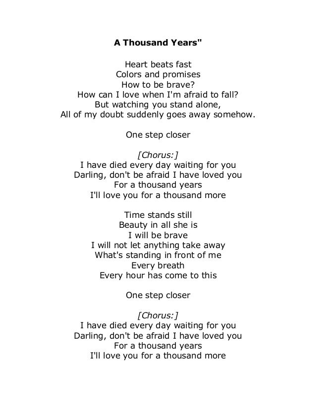 Christina perri a thousand years song lyrics
