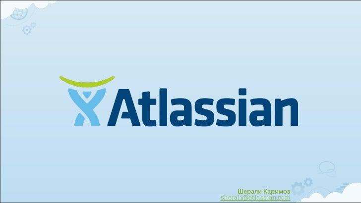 Atlassian update   moscow aug - ru