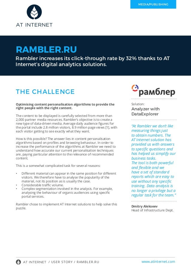 Rambler increases its click-through rate by 32% thanks to AT Internet's digital analytics solutions