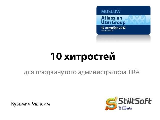 Aug 3-2012 - StiltSoft - 10 features for JIRA admin