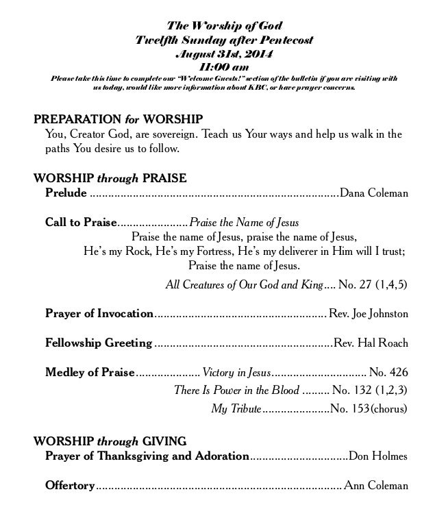 christmas program outline sample | just b.CAUSE