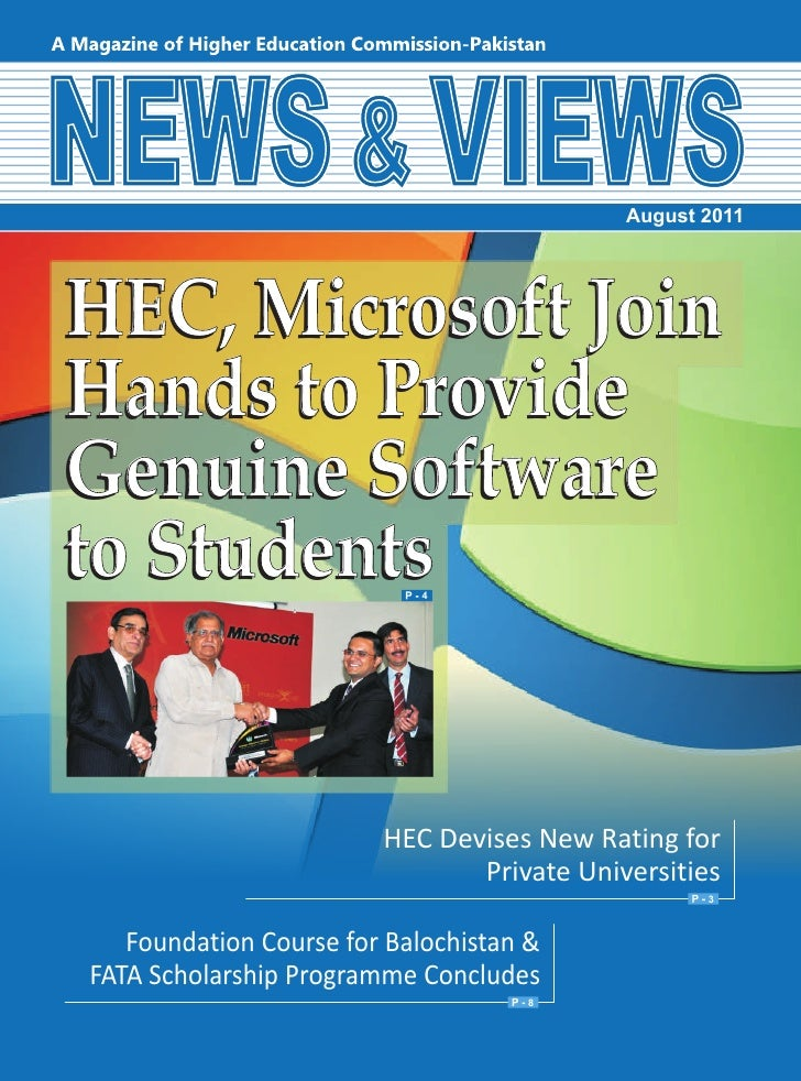 NEWS & VIEWS, HEC Pakistan, August 2011