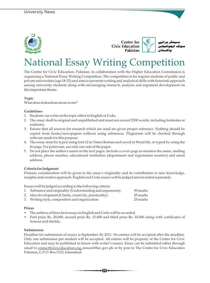 National unity essay in english