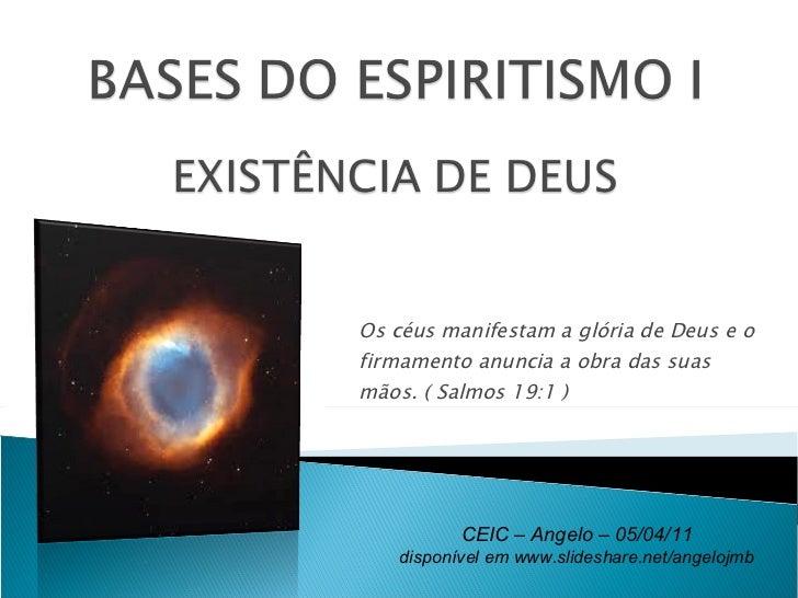 Existencia de Deus