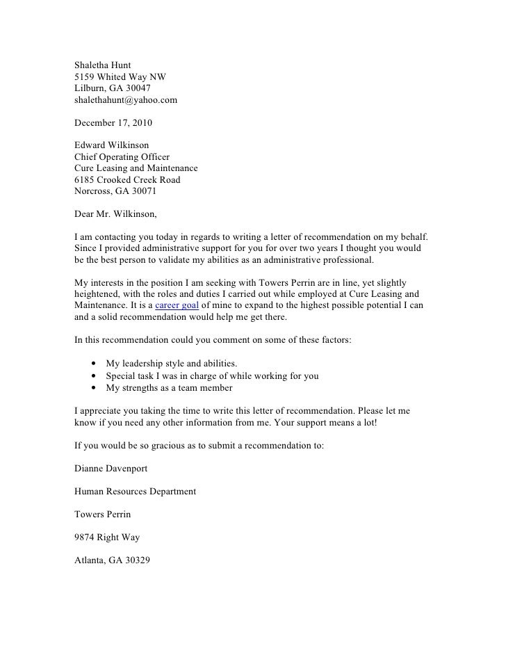 requesting letter of recommendation template