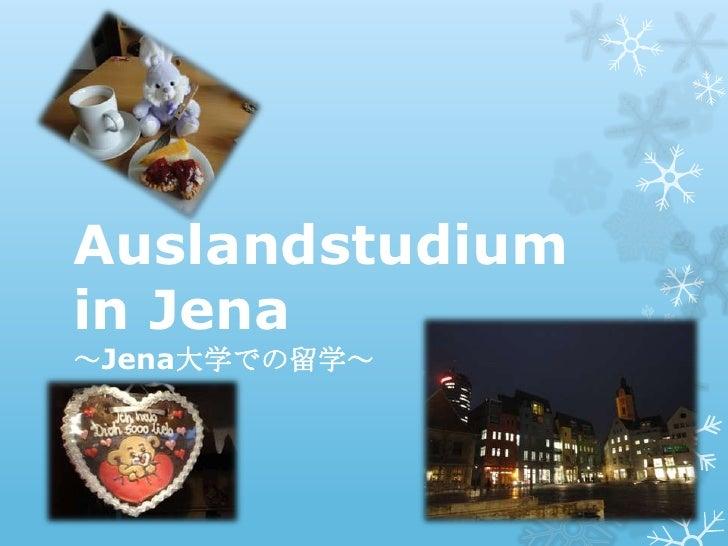 Auslandstudiumin Jena~Jena大学での留学~