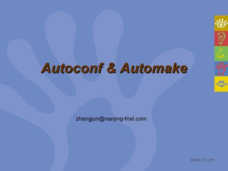 Autoconf&Automake