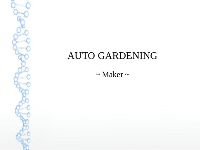 Autogardening 2014 with Arduino