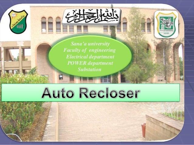 Auto recloser
