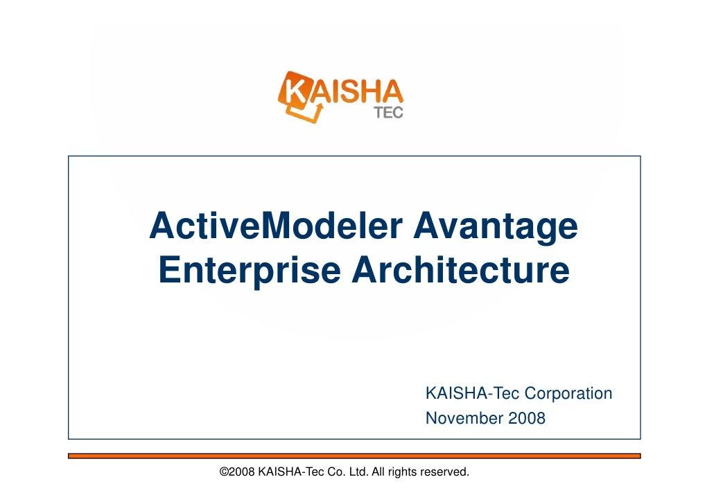 Avantage Enterprise Architecture