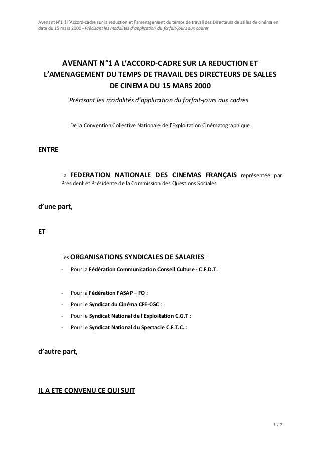 Avenant N°1 à l'Accord-cadre sur la réduction et l'aménagement du temps de travail des Directeurs de salles de cinéma en d...