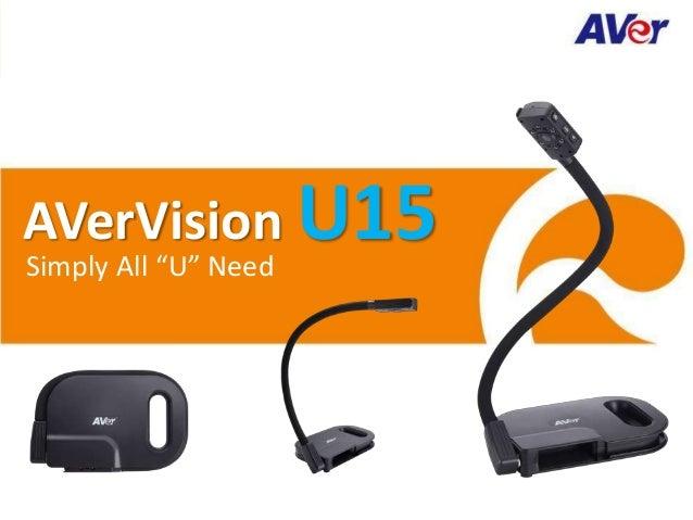 "AVerVision U15 Simply All ""U"" Need"