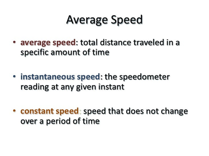 how to get average speed