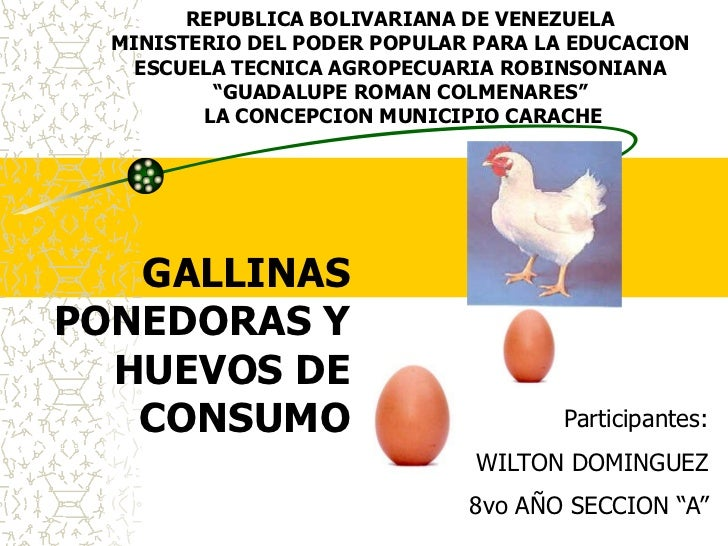REPUBLICA BOLIVARIANA DE VENEZUELA   MINISTERIO DEL PODER POPULAR PARA LA EDUCACION     ESCUELA TECNICA AGROPECUARIA ROBIN...
