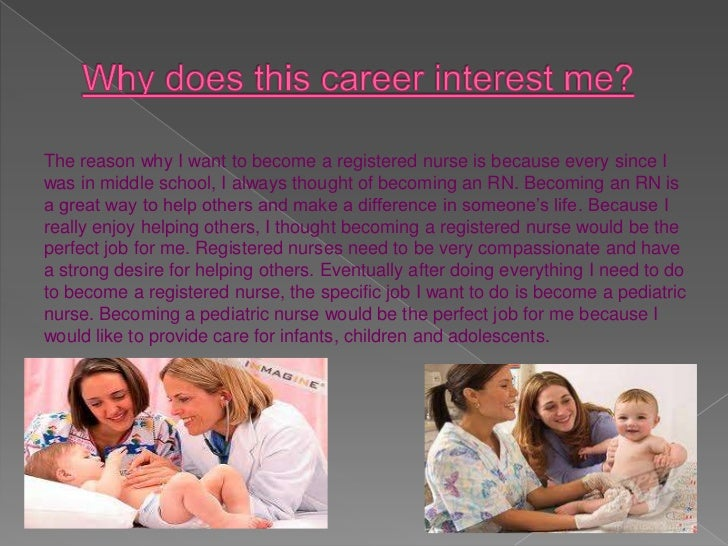 nursing career plans essay