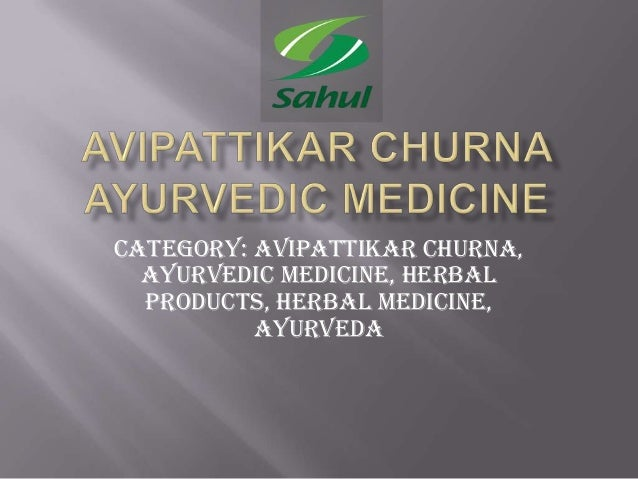 Category: Avipattikar Churna, Ayurvedic Medicine, Herbal Products, Herbal Medicine, Ayurveda