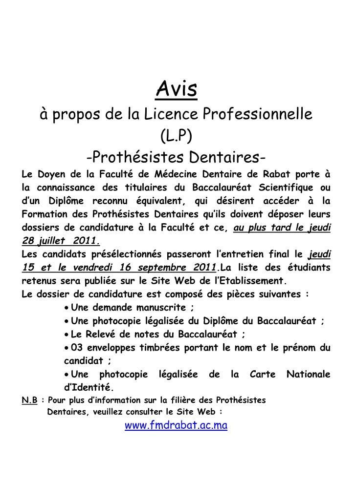 Avis Des Filires 2011