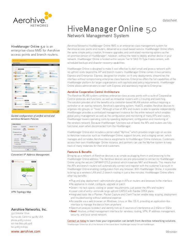 Aerohive Hive Manager Online