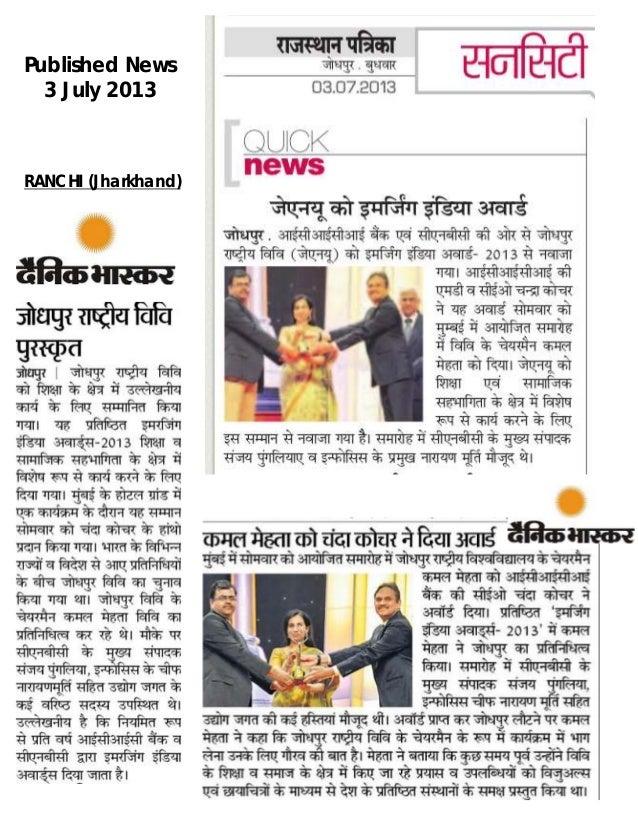 Jodhpur National University won Emerging India Awards 2013 in Education Category