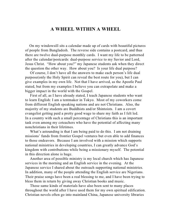 A WHEEL WITHIN A WHEEL      On my windowsill sits a calendar made up of cards with beautiful pictures of people from Bangl...
