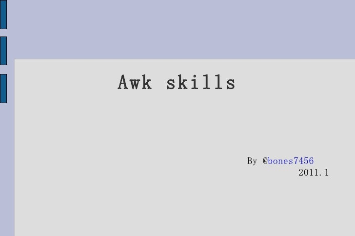 Awk skills