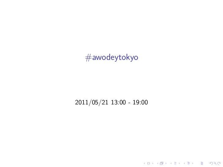 #awodeytokyo2011/05/21 13:00 - 19:00                      .    .   .   .   .   .