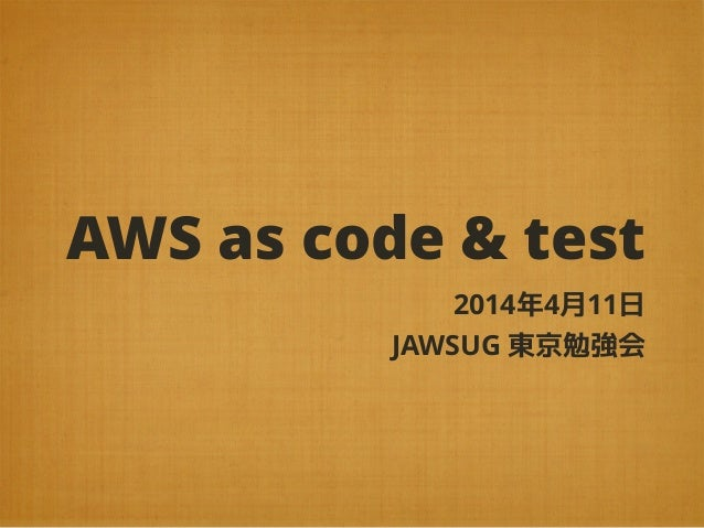 AWS as code_and_test
