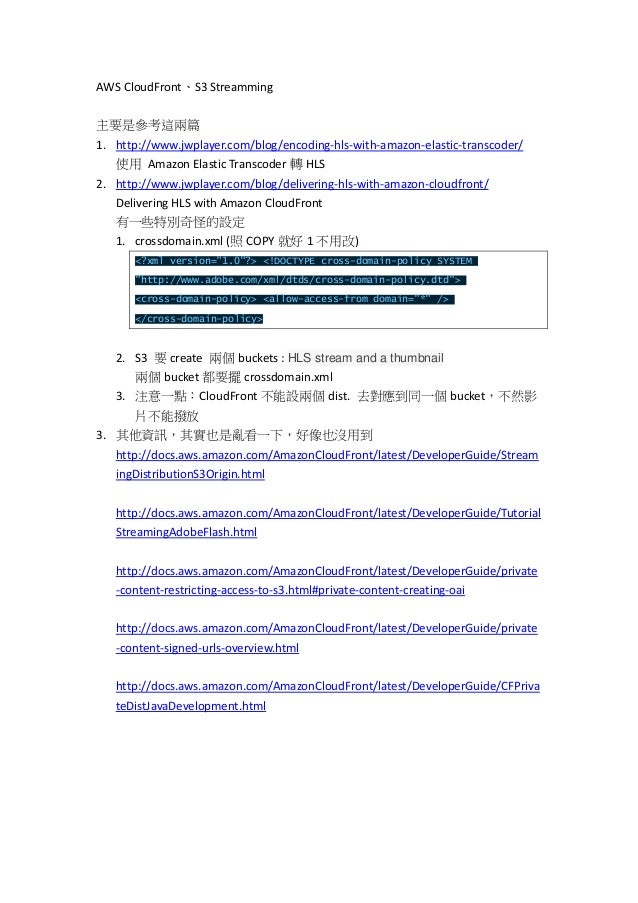 AWS CloudFront、S3 Streamming 主要是參考這兩篇 1. http://www.jwplayer.com/blog/encoding-hls-with-amazon-elastic-transcoder/ 使用 Amaz...