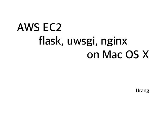 AWS EC2 flask_uwsgi_nginx install guide korean