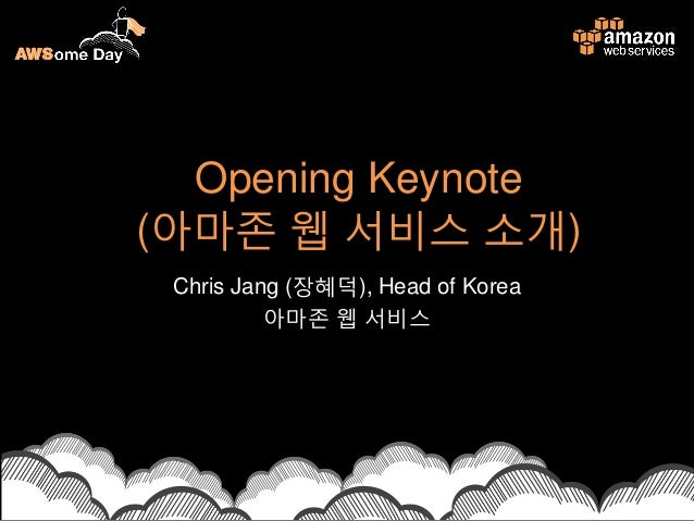 [AWSome Day] Opening Keynote