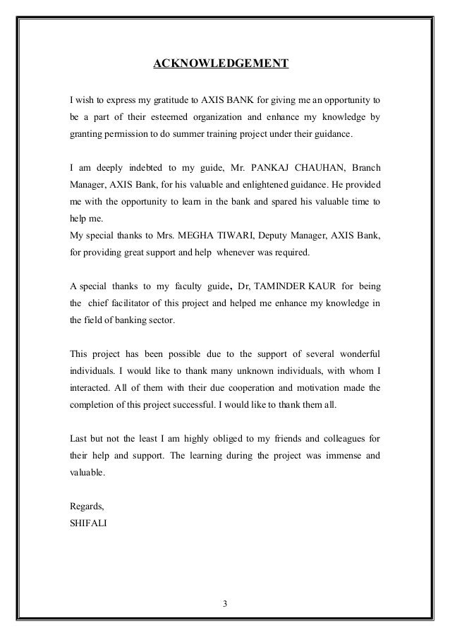 acknowledgement of banking project Acknowledgement sample for school project acknowledgement letter sample acknowledgement sample for assignment acknowledgement sample for project.