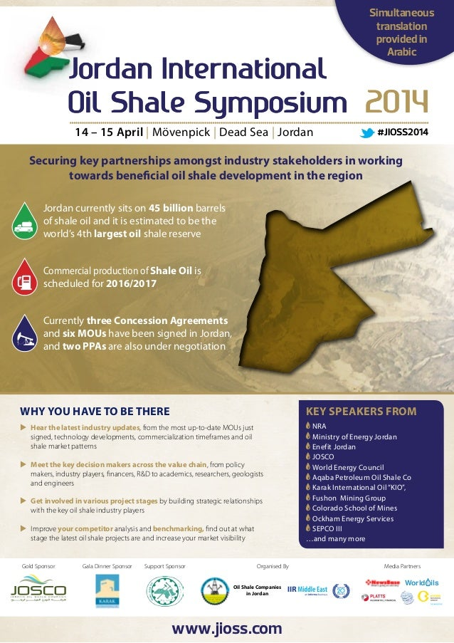 Jordan Oil Shale Symposium 2014 Brochure