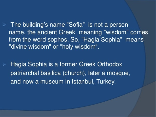 Sofia Name in Blue The Building's Name Sofia is