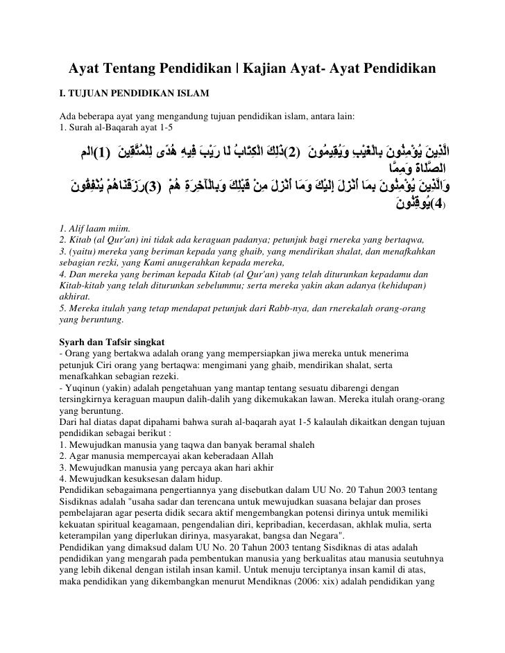 Ayat Tentang Pendidikan | Kajian Ayat- Ayat Pendidikan<br />I. TUJUAN PENDIDIKAN ISLAM Ada beberapa ayat yang mengandung t...