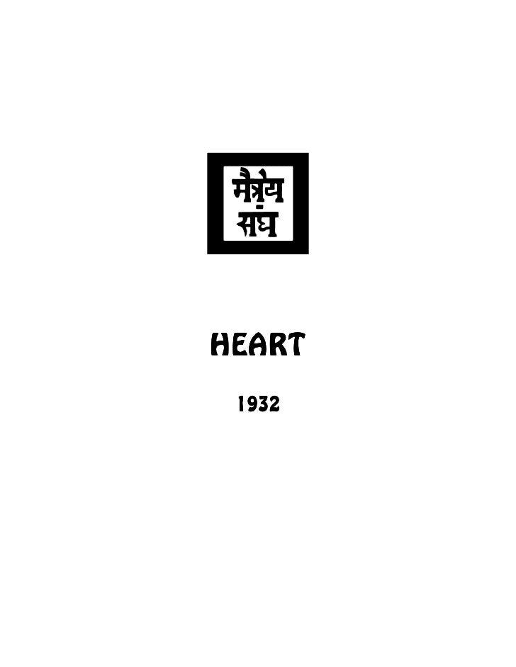 HEART 1932