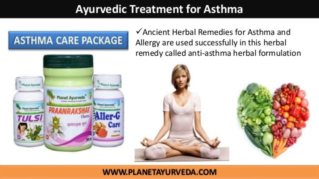 Ayurvedic treatment for asthma | cure asthma permanently
