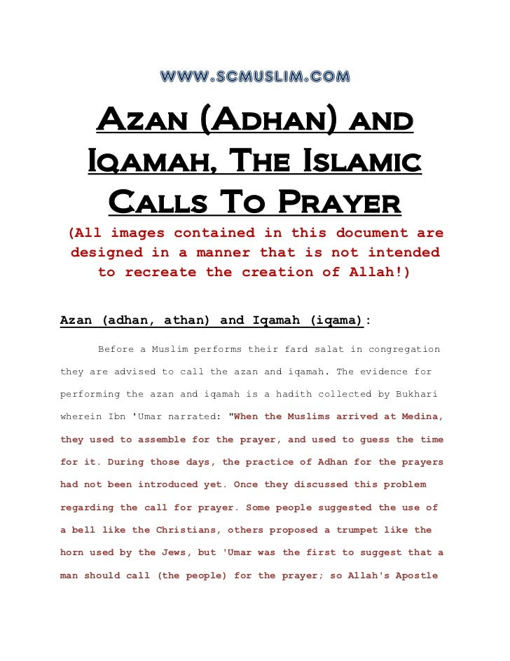 www.scmuslim.com     Azan (Adhan) and    Iqamah, The Islamic     Calls To Prayer (All images contained in this document ar...
