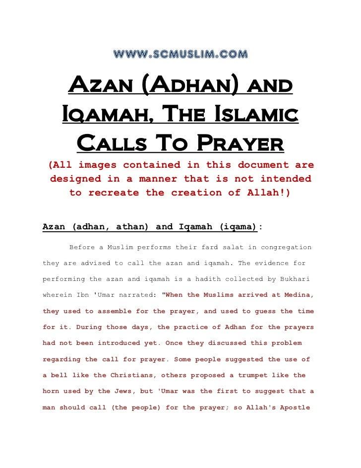 Azan (adhan) athan www.scmuslim.com