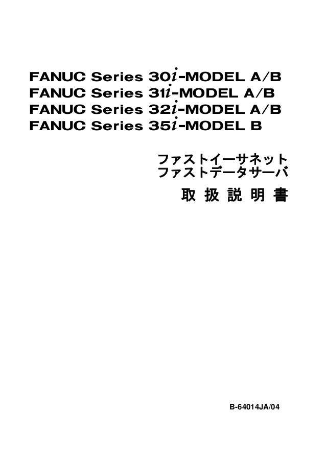 FANUC   Series   30+-MODEL A/BFANUC   Series   31+-MODEL A/BFANUC   Series   32+-MODEL A/BFANUC   Series   35+-MODEL B    ...