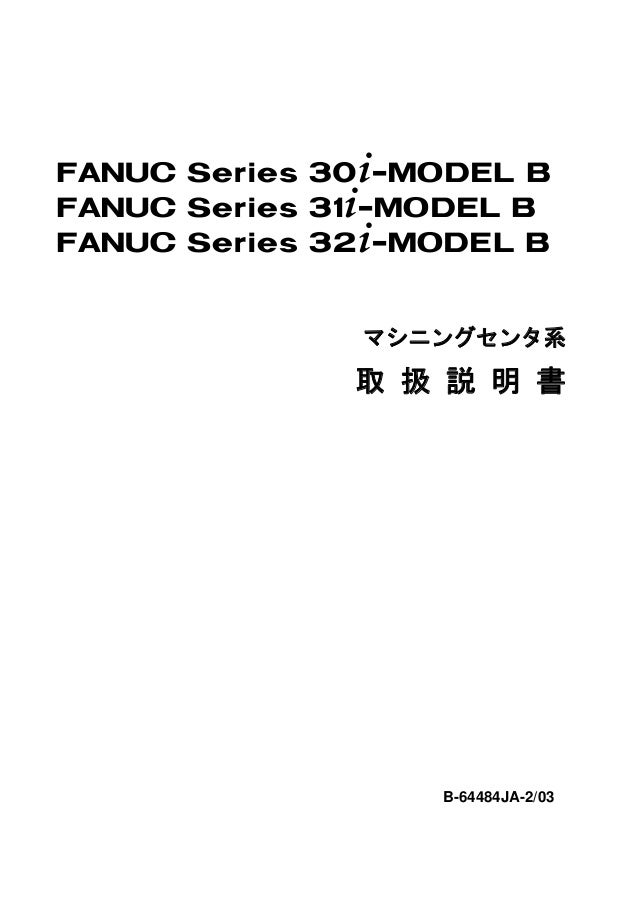 FANUC Series 30+-MODEL BFANUC Series 31+-MODEL BFANUC Series 32+-MODEL B              マシニングセンタ系              取 扱 説 明 書    ...