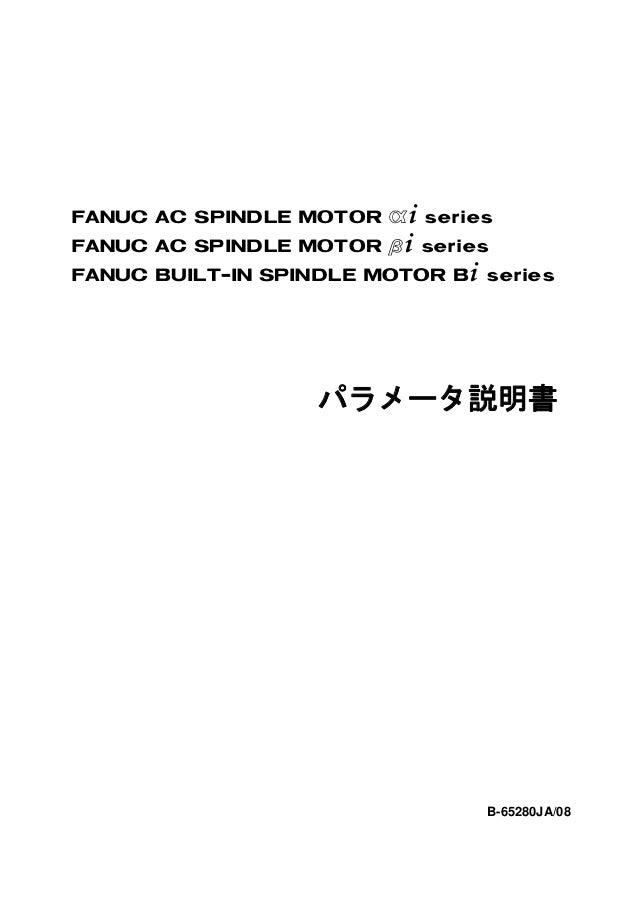 FANUC AC SPINDLE MOTOR @+ seriesFANUC AC SPINDLE MOTOR #+ seriesFANUC BUILT-IN SPINDLE MOTOR B+ series                   パ...