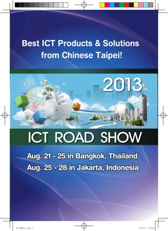 Best ICT products & solutions From Chinese Taipei