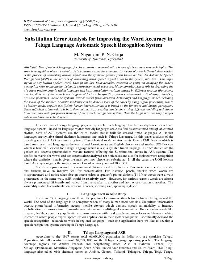 IOSR Journal of Computer Engineering (IOSRJCE) ISSN: 2278-0661 Volume 3, Issue 4 (July-Aug. 2012), PP 07-10 www.iosrjourna...